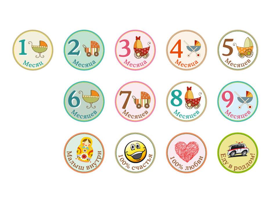 Картинки детские по месяцам, снами программы фотошопа